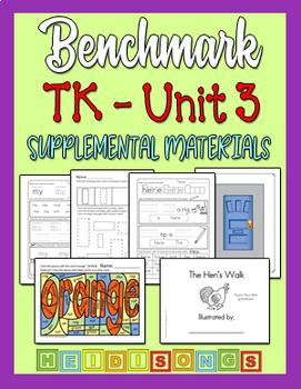 Benchmark TK Unit 3 - Supplemental Materials