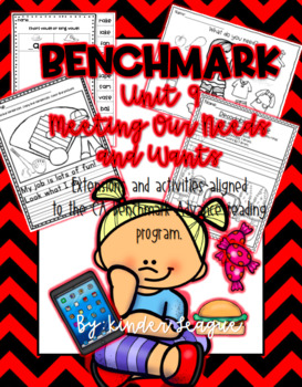 """Benchmark Unit 9- """"Meeting Our Needs and Wants"""" Activities and Extensions by KL"""