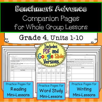 Benchmark Advance Close Reading Companion Pages Growing Bundle * Grade 4
