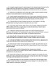 Beowulf Assessment Bundle (Seamus Heaney Translation)