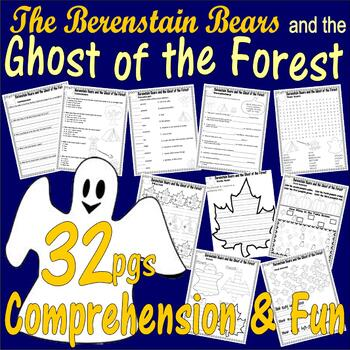 Berenstain Bears Ghost Forest Halloween Comprehension Pack 14pg LINED PAPER