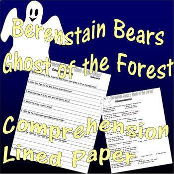 Berenstain Bears Ghost of Forest Halloween Comprehension Questions LINED PAPER