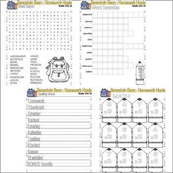 Berenstain Bears Homework Hassle : Comprehension Activity Packet : LINED PAPER