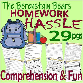 Berenstain Bears Homework Hassle Reading Comprehension Activity Pack LINED PAPER