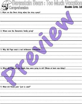 Berenstain Bears Too Much Vacation Comprehension Activity Packet : LINED PAPER