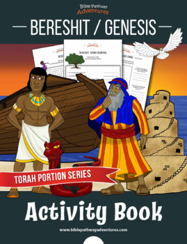 Bereshit | Genesis: Torah Portions Activity Book