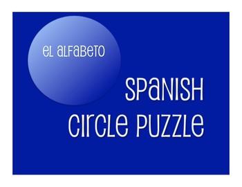 Best Sellers: Spanish Alphabet