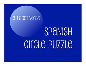 Best Sellers:  Spanish E-I Boot Verbs