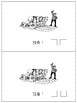 Better Chinese Lesson 14 Practice Mini Book 运动会