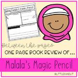 Between the Pages: Malala's Magic Pencil