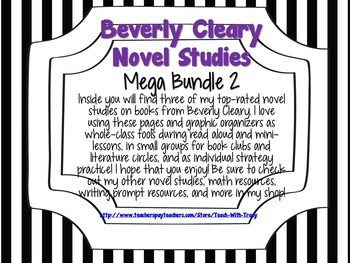 Beverly Cleary Novel Studies Mega Bundle 2