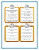 Beverly Cleary RAMONA THE PEST - Discussion Cards