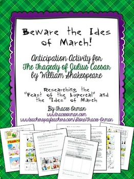 """Beware the Ides of March"" Julius Caesar Activity - Shakespeare"