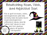 Bewitching Noun, Verb, and Adjective Sort