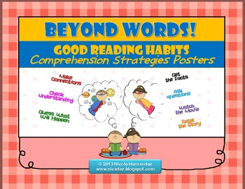 Reading Strategies Posters - {Good Reading Habits}