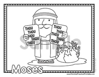 Bible Coloring Pages: Bible ABC's