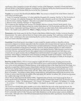 Bible Background Information