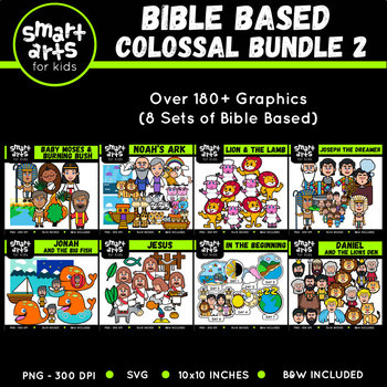 Bible Based COLOSSAL Bundle 2 Clip Arts