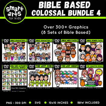 Bible Based COLOSSAL Bundle 4 Clip Arts