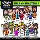 Bible Based COLOSSAL Bundle 4 Clip Arts