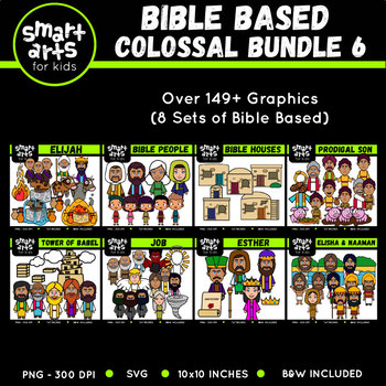 Bible Based COLOSSAL Bundle 6 Clip Arts