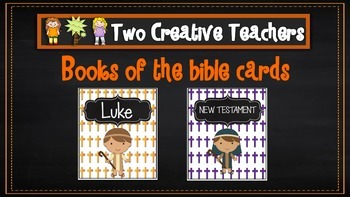Bible Book Flashcards with Clip Art