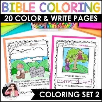 Bible Verse Coloring Sheets Set 2 {Bible Friends, Verses, Handwriting Practice}