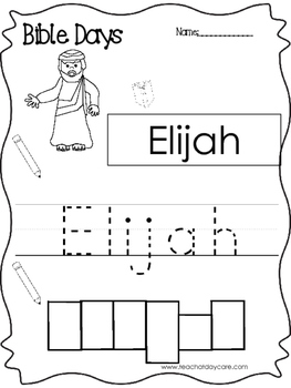 Bible Days Elijah Read, Trace, and Write Worksheet. Preschool-Kindergarten