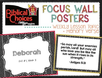 Bible Focus Wall (Verse and Weekly Lesson) for Biblical Choices {3rd Grade}
