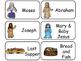 Bible Friends Printable Flashcards. Preschool-Kindergarten Bible.