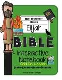 Bible Interactive Notebook: Old Testament Add-On: Elijah