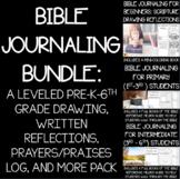 Bible Journaling for Kids {A PK-6 Bundle}
