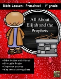 Elijah and the Prophets of Baal Bible Lesson(All about Series)