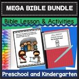 Bible Lesson MEGA BUNDLE (Preschool/Kindergarten)
