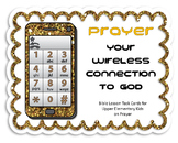 Bible Lesson Task Cards - Prayer:  Your Wireless Connectio