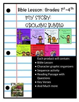 Bible Lessons BUNDLE (My Story Series-1st-4th grade)