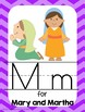 Bible Letter of the Week: Letter M