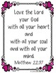 Bible Verse Memory Book and Poster! Matthew 22:37