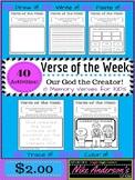 Bible Memory Verse Activities for KIDS | Genesis | Creation