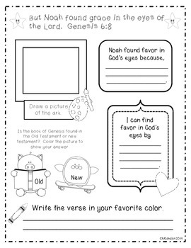 Bible Memory Verse Activity Sheets