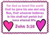 Bible Memory Verse - John 3:16 Activities and Poster