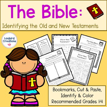 Bible: Old and New Testaments