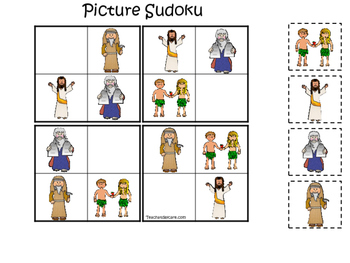 Bible Picture Sudoku Printable Christian Game. Preschool-Kindergarten.