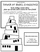 Bible STEM: Tower of Babel Edition -- Construct the Tallest Tower!