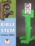Bible STEM: Zacchaeus Edition -- Create a Tree!