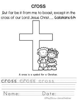 Bible Shapes Posters and Coloring Pages