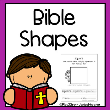Bible Shapes Coloring Pages