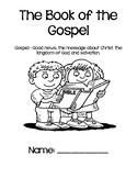 Bible: Gospel/Jesus Christ/Cross/ Easter/Christmas