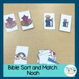 Bible Sort and Match: Noah's Ark