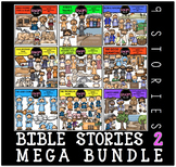 Bible Stories 2 Clip Art Mega Bundle {Educlips Clipart}
